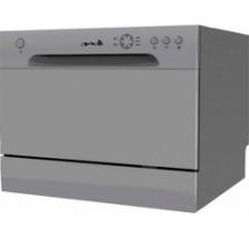 Arielli ADW6-3603 Silver Monitor