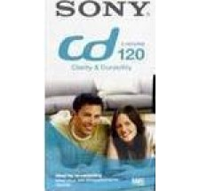 SONY E-120 βιντεοκασετα